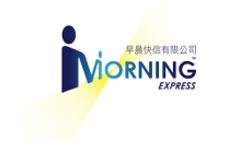 MORNING EXPRESS & LOGISTICS LIMITED
