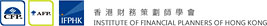 INSTITUTE OF FINANCIAL PLANNERS OF HONG KONG